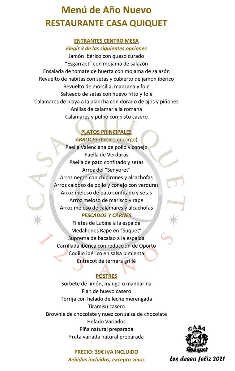 menu_de_anonuevo